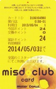 misdo club card